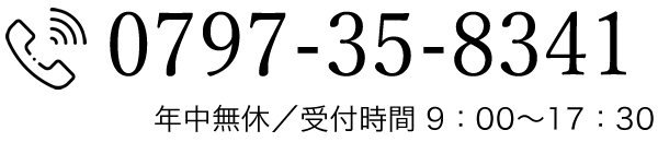 0797-35-8341
